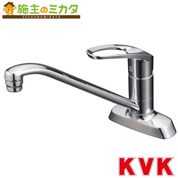 KVK 【KM5081T】 流し台用シングルレバー式混合栓 混合水栓