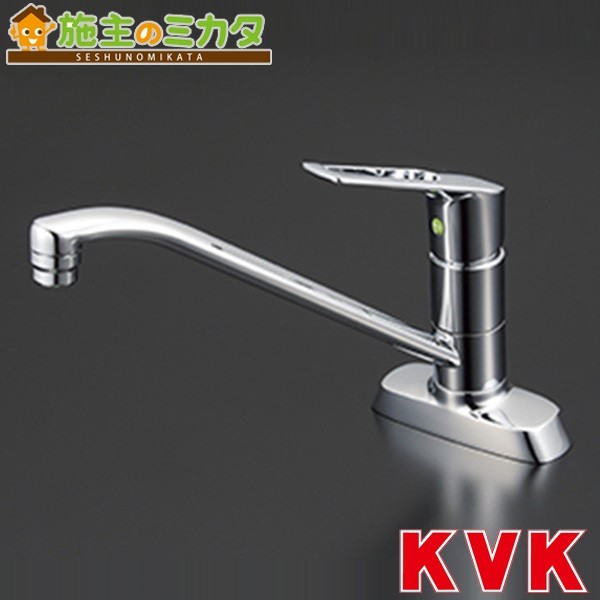 KVK 【KM5081TV8E】 流し台用シングルレバー式混合栓 eレバー 80度規制 混合水栓