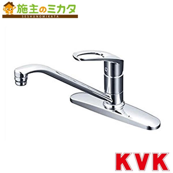KVK 【KM5091T】 流し台用シングルレバー式混合栓 混合水栓