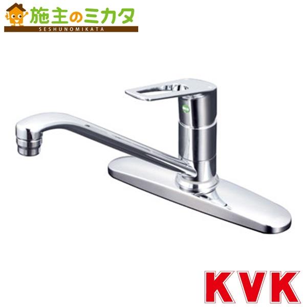 KVK 【KM5091TEC】 流し台用シングルレバー式混合栓 eレバー 混合水栓