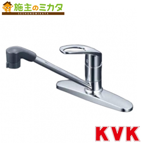 KVK 【KM5091TF】 流し台用シングルレバー式シャワー付混合栓 混合水栓