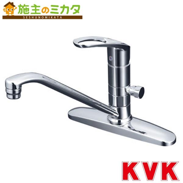 KVK 【KM5091TTN】 流し台用シングルレバー式混合栓 分岐孔付 混合水栓