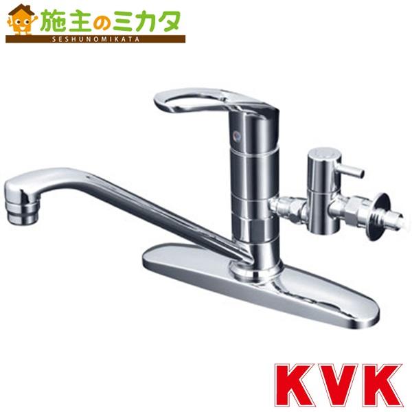 KVK 【KM5091TTU】 流し台用シングルレバー式混合栓 分岐止水栓付 混合水栓 蛇口