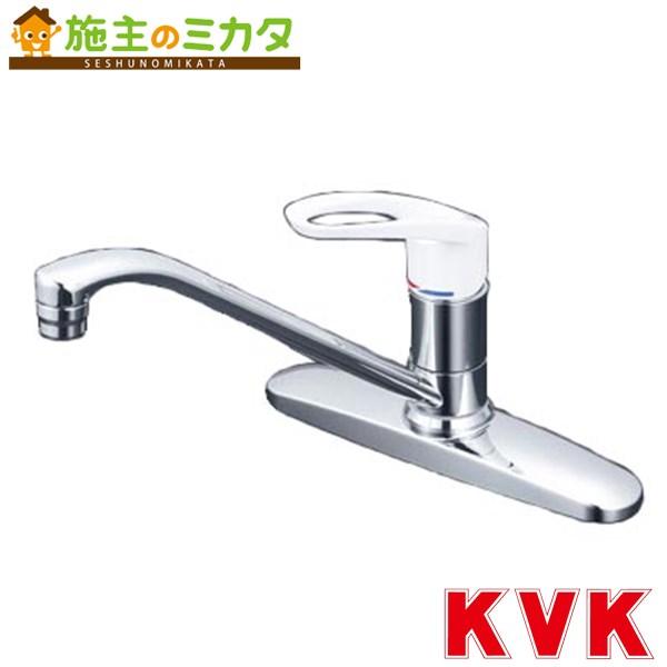 KVK 【KM5091Z】 流し台用シングルレバー式混合栓 混合水栓