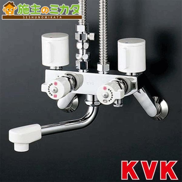 KVK 【KM51C3】 ソーラー2ハンドル混合栓 併用形 混合水栓