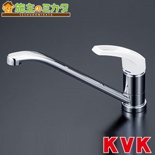 KVK 【KM5211】 流し台用シングルレバー式混合栓 混合水栓
