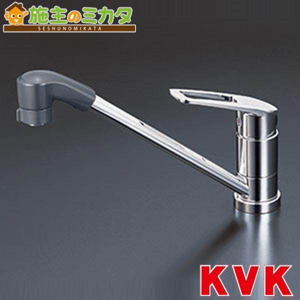 KVK 【KM5211TF】 流し台用シングルレバー式シャワー付混合栓 混合水栓