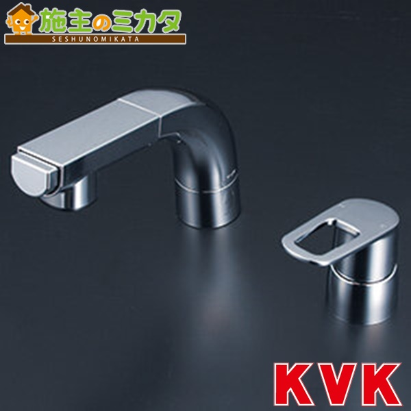 KVK 【KM5271ZT】 シングルレバー式洗髪シャワー