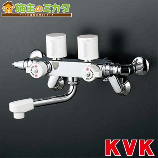 KVK 【KM53N3】 ソーラー2ハンドル混合栓 併用形 混合水栓
