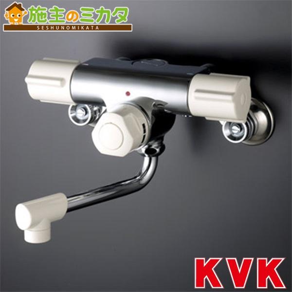 KVK 【KM59】 定量止水付2ハンドル混合栓 混合水栓