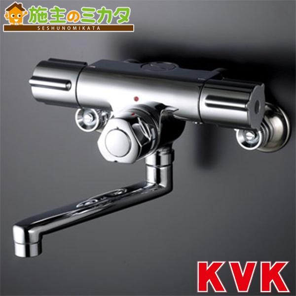KVK 【KM59G】 定量止水付2ハンドル混合栓 混合水栓