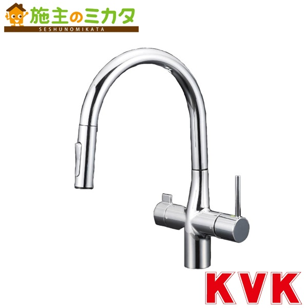 KVK 【KM6081EC】 浄水器専用シングルレバー式シャワー付混合栓 eレバー 混合水栓
