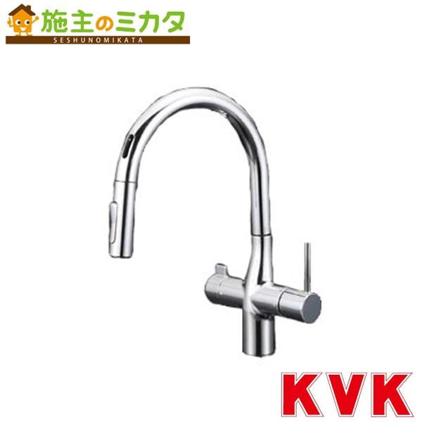 KVK 【KM6091EC】 浄水器専用シングルレバー式シャワー センサー付 混合水栓 蛇口