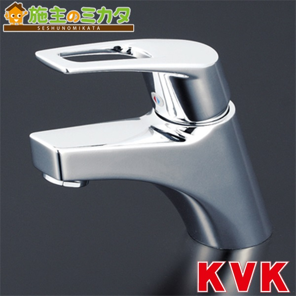 KVK 【KM7001T】 洗面用シングルレバー式混合栓 混合水栓