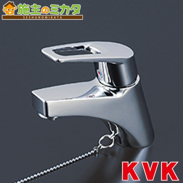 KVK 【KM7001TGS】 洗面用シングルレバー式混合栓 ゴム栓付 混合水栓