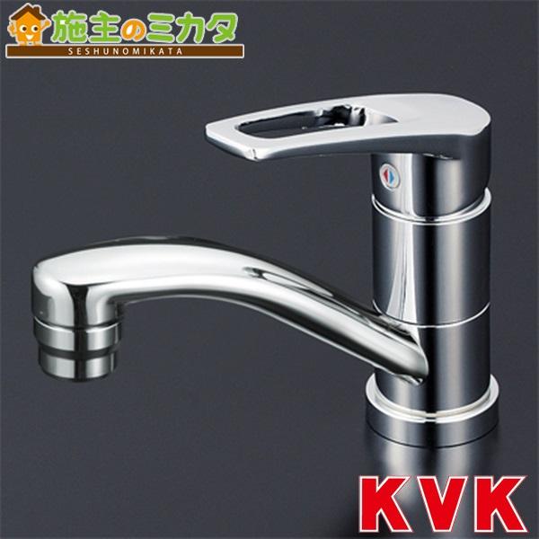 KVK 【KM7011T】 洗面用シングルレバー式混合栓 混合水栓