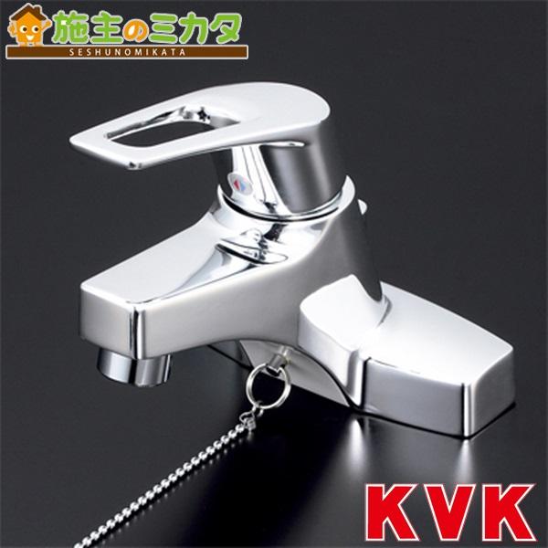 KVK 【KM7014T】 洗面用シングルレバー式混合栓 ゴム栓付 混合水栓