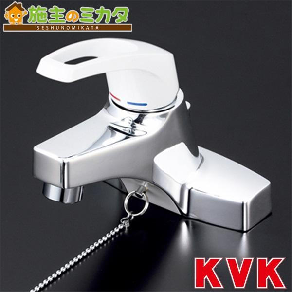 KVK 【KM7014T2】 洗面用シングルレバー式混合栓 ゴム栓付 混合水栓