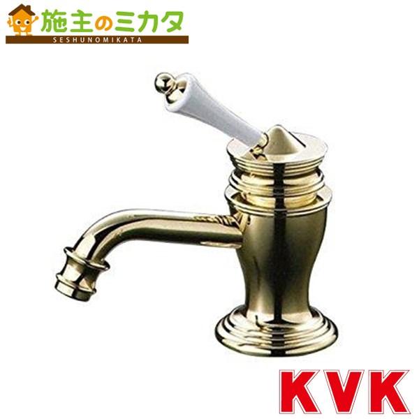 KVK 【KM701GD】 洗面用シングルレバー式混合栓 混合水栓