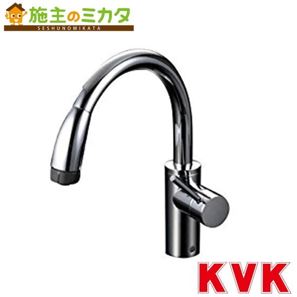 KVK 【KM708G】 流し台用シングルレバー式シャワー付混合栓 混合水栓