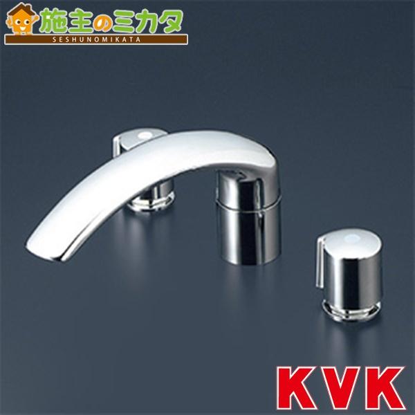 KVK 【KM71CU】 2ハンドル混合栓 ナット接続 混合水栓