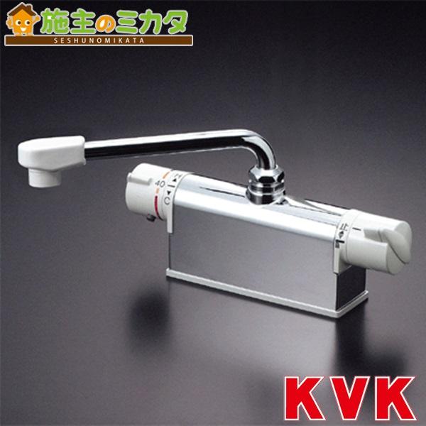 KVK 【KM771】 デッキ形サーモスタット式混合栓 取付ピッチ100mm 混合水栓