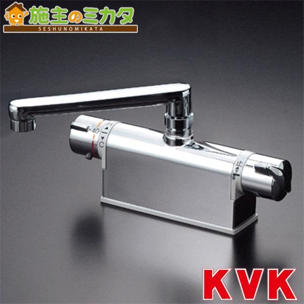 KVK 【KM771T】 デッキ形サーモスタット式混合栓 取付ピッチ100mm 混合水栓
