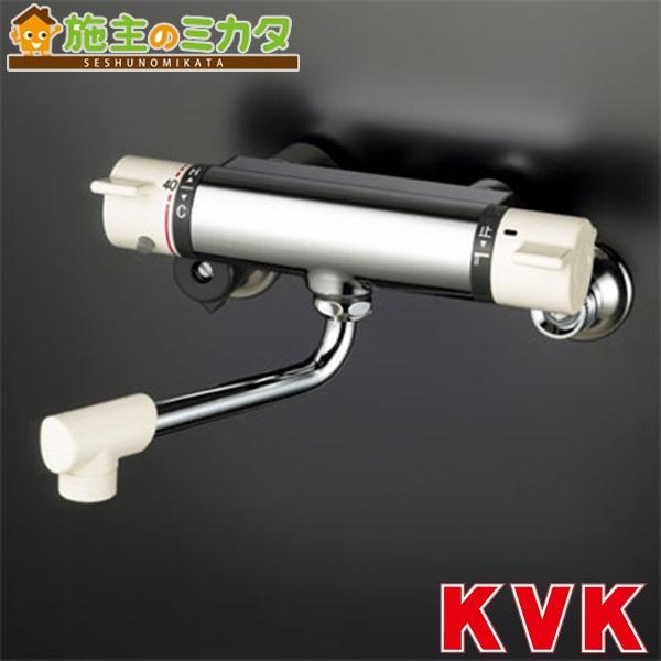 KVK 【KM800】 サーモスタット式混合栓 混合水栓
