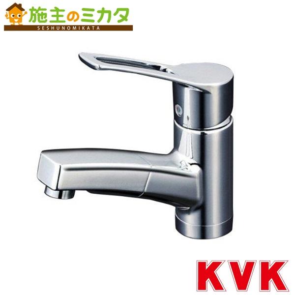 KVK 【KM8001T】 洗面用シングルレバー式混合栓 混合水栓
