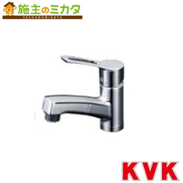 KVK 【KM8001TF】 洗面用シングルレバー式シャワー付混合栓 混合水栓