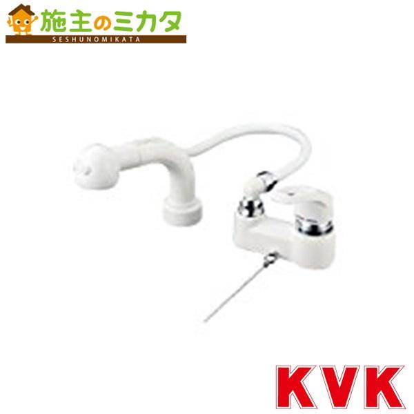 KVK 【KM8008SLGS】 シングルレバー式洗髪シャワー ゴム栓付