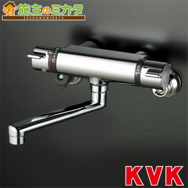 KVK 【KM800T】 サーモスタット式混合栓 混合水栓