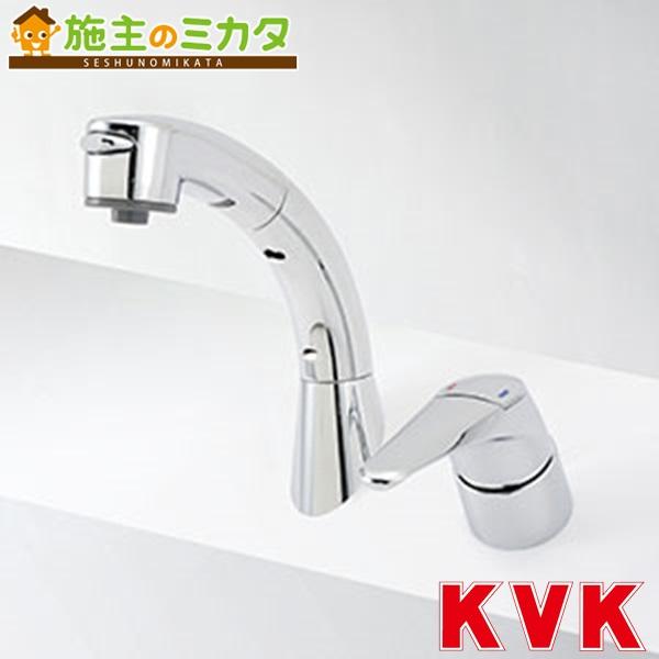 KVK 【KM8019T】 シングルレバー式洗髪シャワー 45度傾斜 メッキ
