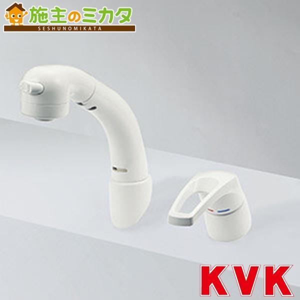 KVK 【KM8019Z】 シングルレバー式洗髪シャワー 45度傾斜 白 寒冷地仕様