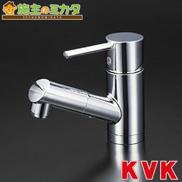KVK 【KM8021T】 洗面用シングルレバー式混合栓 混合水栓