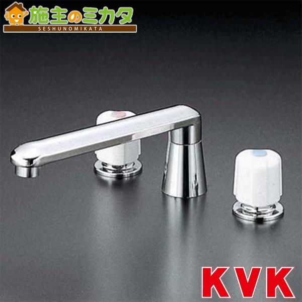 KVK 【KM82】 2ハンドル混合栓 ユニオン接続 混合水栓