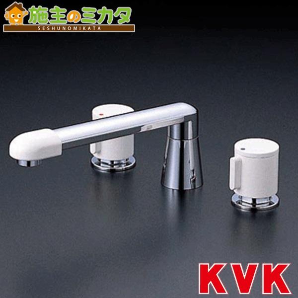KVK 【KM82GTLCU】 2ハンドル混合栓 ナット接続 混合水栓