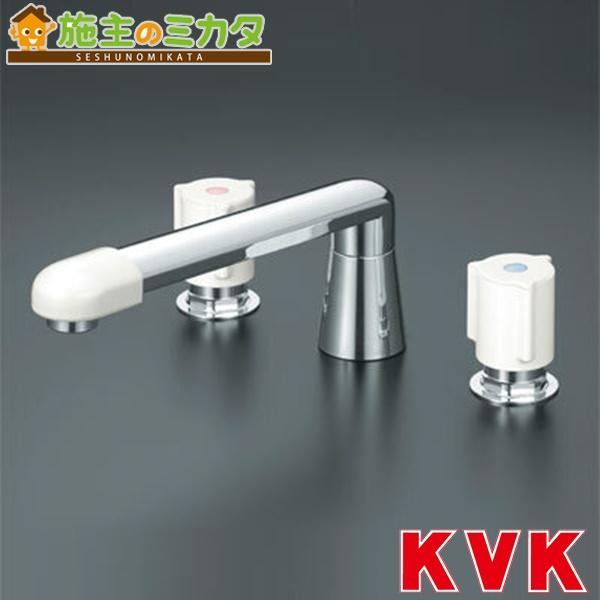 KVK 【KM83CU】 2ハンドル混合栓 ナット接続 混合水栓