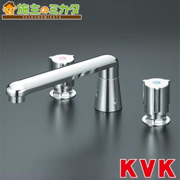 KVK 【KM83G】 2ハンドル混合栓 ユニオン接続 混合水栓