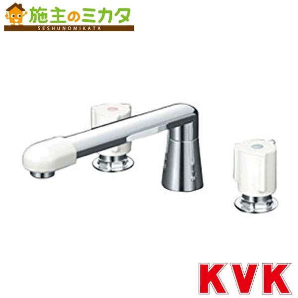 KVK 【KM84】 2ハンドル混合栓 ユニオン接続 混合水栓