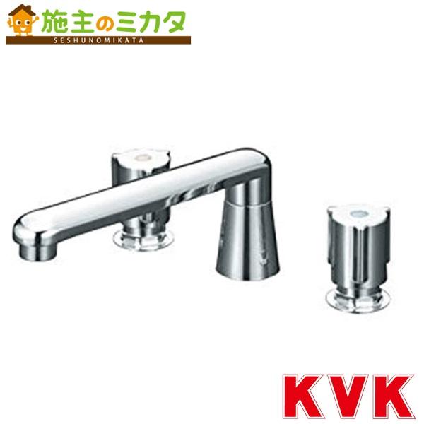 KVK 【KM84G】 2ハンドル混合栓 ユニオン接続 混合水栓