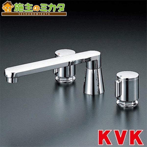 KVK 【KM85GT】 2ハンドル混合栓 ユニオン接続 混合水栓