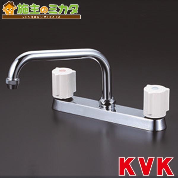 KVK 【KM8G-R24】 流し台用2ハンドル混合栓 240mmパイプ付 混合水栓