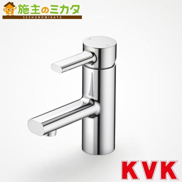 KVK 【KM901】 洗面用シングルレバー式混合栓 混合水栓