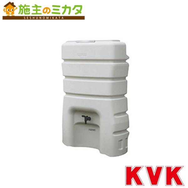 KVK 【KRS1401】 雨水タンク
