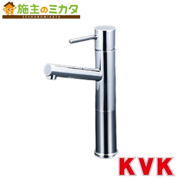 KVK 【LFM612-128】 洗面用シングルレバー式混合栓 ロングボディ 銅管仕様 混合水栓