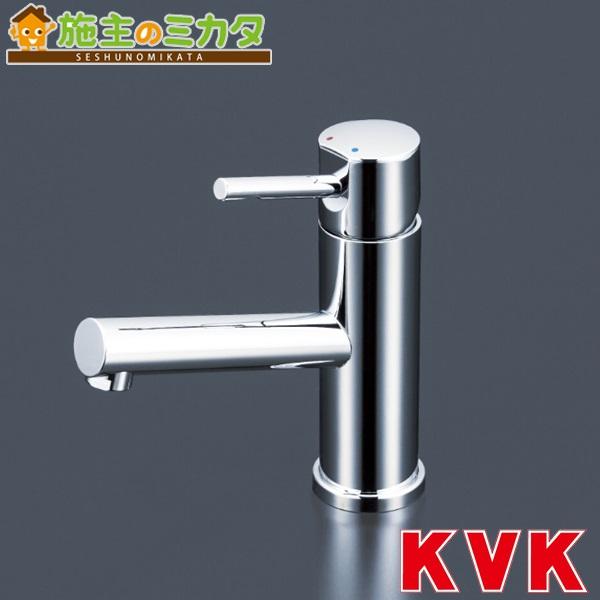 KVK 【LFM612B】 洗面用シングルレバー式混合栓 混合水栓
