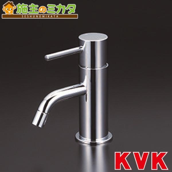 KVK 【LFM612UA】 洗面用シングルレバー式混合栓 混合水栓