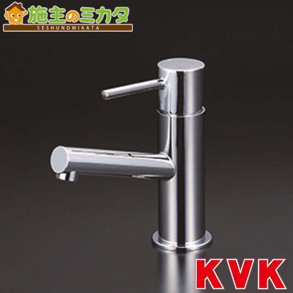 KVK 【LFM612UB】 洗面用シングルレバー式混合栓 混合水栓