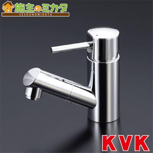KVK 【LFM670】 洗面用シングルレバー式混合栓 混合水栓